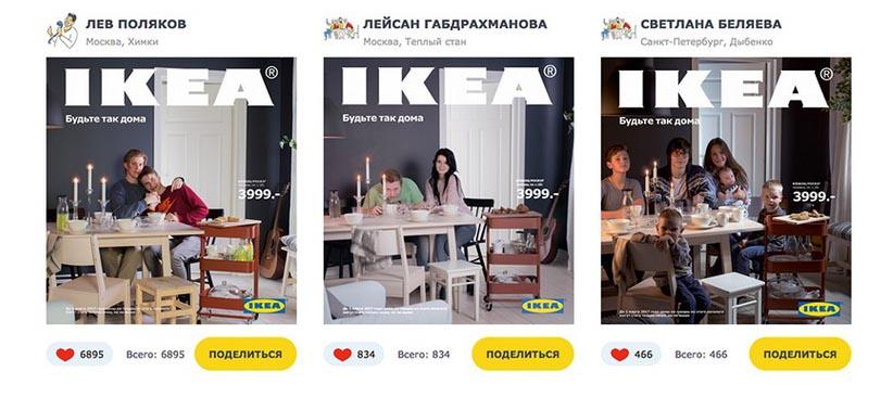 Coppia Gay sul catalogo Ikea La Russia pronta a censurare la foto