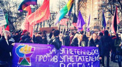 La Corte Europea dei Diritti dell'Uomo si pronuncia contro l'omofoba legge russa sulla