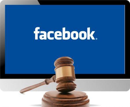 diffamazione-facebook-legge