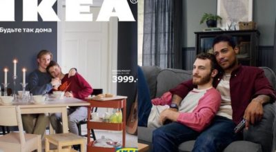 ikea coppie gay