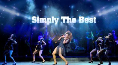 Tina Turner: arriva un musical dedicato alla sua carriera (VIDEO)