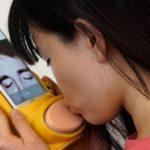 Arriva l'app che ti permette di limonare con chi vuoi a distanza (VIDEO)