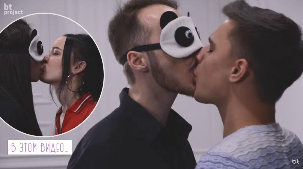 bacio gay russia